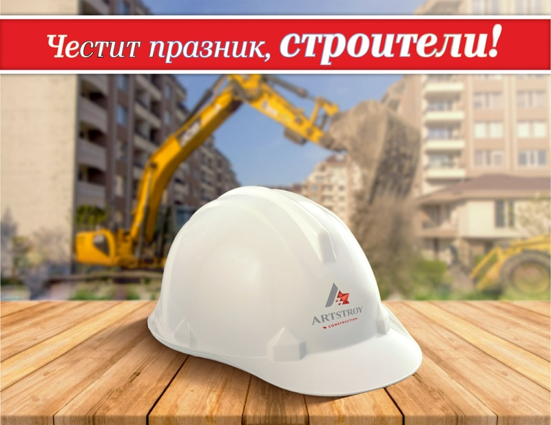 Гимназията получи десетки поздравления по повод Деня на строителя