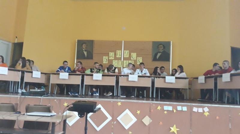 Отбор на ПГСАГ участва в регионален кръг на викторина