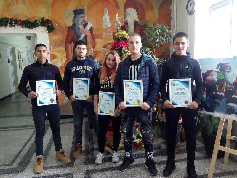 Ученици от ПГСАГ с отличия от кмета на Бургас