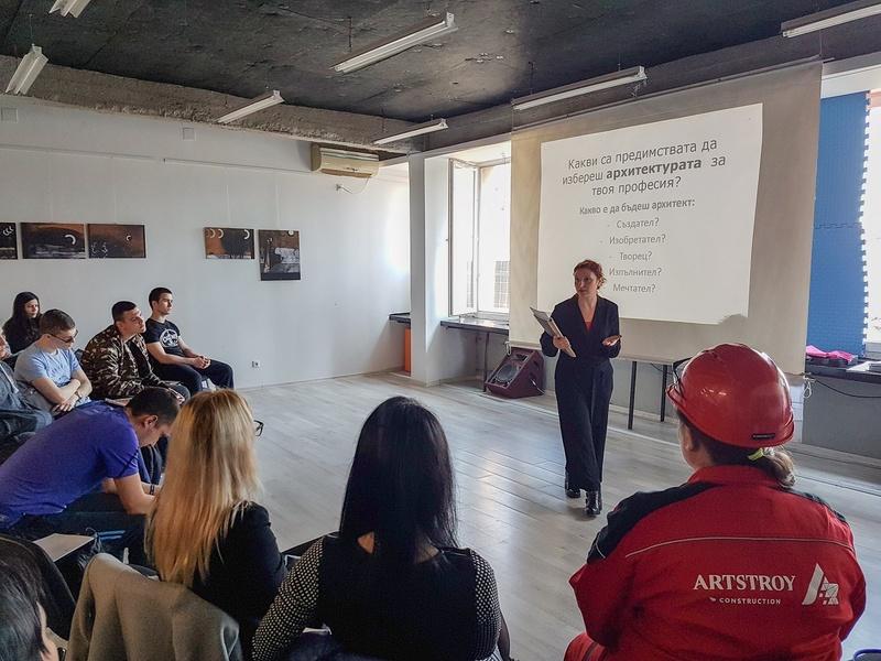 """Артстрой Груп"""" АД проведе Ден на професията с ученици от  ПГСАГ """"Кольо Фичето"""""""