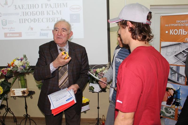 1582290196_kamburov.jpg