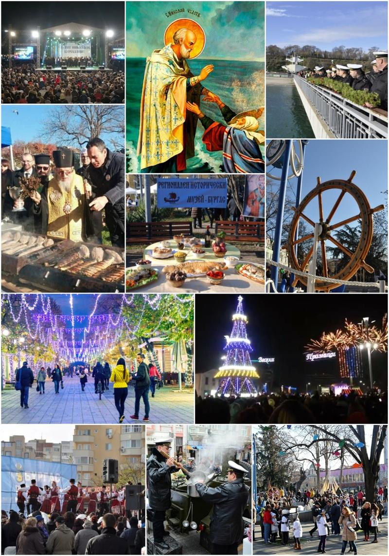 Поздравление от Ученическия съвет по повод на Никулден - празник на Бургас