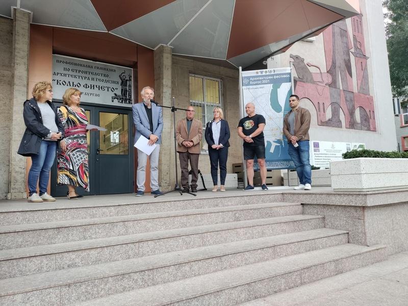 Възпитаници на ПГСАГ участват в Архитектурния фестивал в Бургас